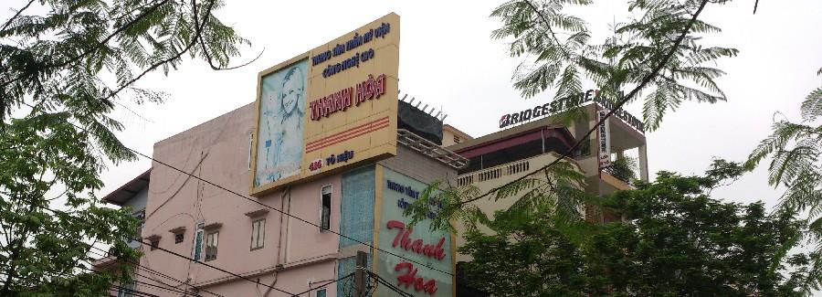 Giặt thảm tại Trung tâm thẩm mỹ viện công nghệ cao Thanh Hòa